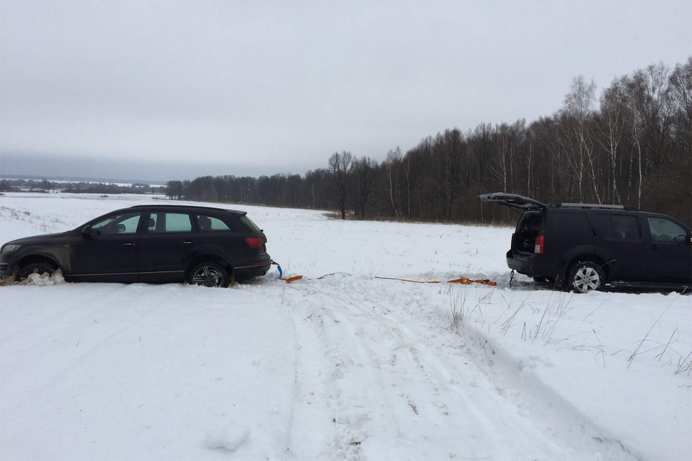 Audi stuck in snow